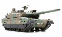 タミヤ、「陸上自衛隊 10 式戦車」の 1/1 6スケール RC モデルを 12 月 20 日に発売