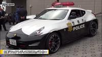 速度違反車両を高速追跡、警視庁の新型パトカー「日産 NISMO フェアレディZ」