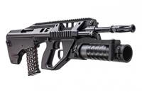 『F90 CQBライフル』がインドで現地生産に。タレスとMKUが覚書を交わす