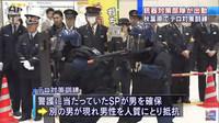 警視庁、秋葉原駅で SP による要人警護中のテロ発生を想定した訓練を実施。銃器対策部隊も参加