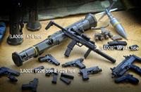 トミーテック「リトルアーモリー」最新作にシリーズ初の PDW「MP7A1」タイプが発売