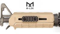 米軍特殊作戦司令部が「M-LOK」モジュラーレイルシステムを高評価