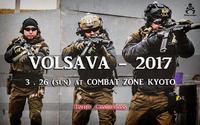 VOLK Tactical Gear単独イベントゲーム「VOLSAVA」が3/26にコンバットゾーン京都で開催