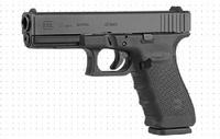 米イリノイ州ウィネベーゴ郡保安官代理のデューティーピストルがH&K製からGlock21にリプレイス
