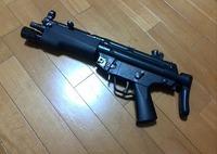 連れ添って早14年 ~MP5A5の紹介~