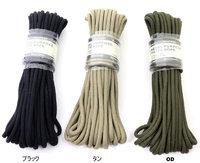 ユーティリティ ポリプロピレン製ロープ&アルミカラビナ
