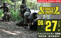 ★6月27日(火) フォレストユニオン火曜定・・・