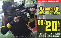 ★9月20日(水) フォレストユニオン水曜定例会開催★