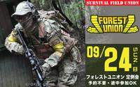 ★9月24日(日) フォレストユニオン定例会開催★