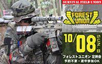 ★10月8日(日) フォレストユニオン定例会開催★