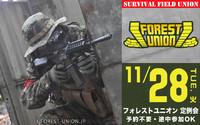 ★11月28日(火) フォレストユニオン火曜定例会開催★