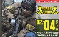 ★2月4日(日) フォレストユニオン定例会開催★