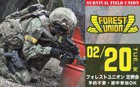 ★2月20日(火) フォレストユニオン火曜定例会開催★