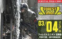 ★3月4日(日) フォレストユニオン定例会開催★