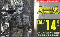 ★4/14 4/15  フォレストユニオン定例会開催★