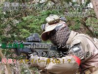 2017.05.05 NORTH7 WAR オープン戦