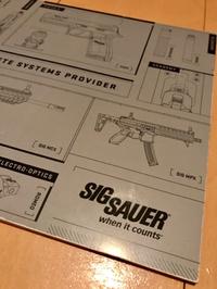 SIG SAUERのカタログを愉しむ