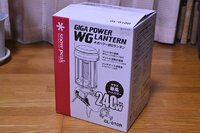GIGA POWER WG LANTERN GL-010R
