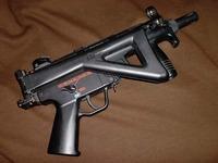 MP5K MW2仕様