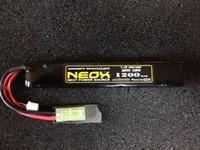 電動ガン専用リポバッテリー2S1200mAh 次世代対応