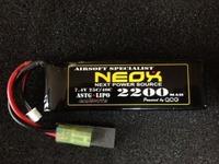 電動ガン専用リポバッテリー2S2200mAh スカー対応