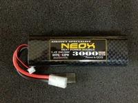 電動ガン専用リポバッテリー2S 3000mAhラージtype