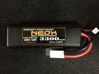 電動ガン専用lifeバッテリー2S 6.6V3300mAh ラージ