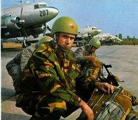 ユーゴスラビア人民軍画像② 内戦以前