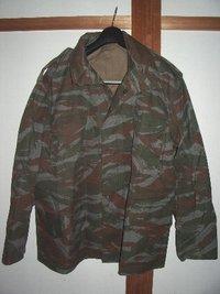 スルプスカ共和国(セルビア人共和国) リザード迷彩ジャケット