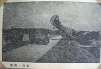祖父の従軍写真(終) 歩兵第79・第37連隊