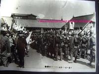 祖父の従軍写真① 歩兵第79・第37連隊