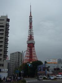 大恐竜展 in 東京タワー に行ってまいりました~