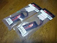 次世代SCAR用のLi-poバッテリーを購入してみました~
