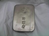 海軍 小物入れ(記念品)?