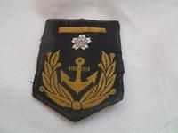 海軍階級章 肘章