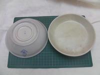 海軍 食器 陶器 菜皿