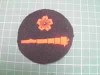 海軍 袖章