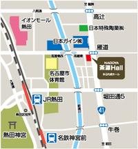 名古屋V-twin show快調に展開中です。