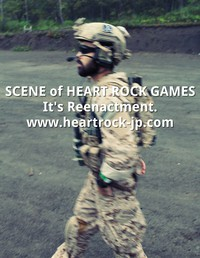 HEART  ROCK  6th