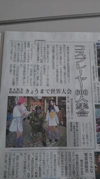 静岡市清水区でコスプレイベント開催(゜_゜)