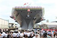 新型護衛艦いずも、明日就役。
