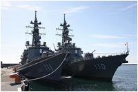【7/18.19.20】護衛艦たかなみ、清水港にきます♪【レスキュー フロム ザ シー】