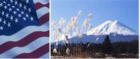 米国海兵隊キャンプ富士友好祭開催。今年は、晴れますように♪