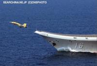 中国空母打撃群、対ステルス防空駆逐艦を配備。F22など恐れるに足らず(^∇^)