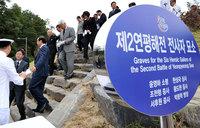韓国陸軍特殊作戦司令部、北朝鮮核兵器解体部隊編成を準備。大丈夫かい?