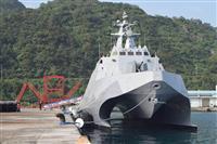 台湾海軍新型艦、その名は空母キラー