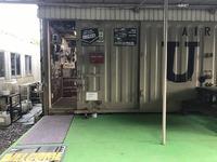 2017.11.24(金) エアーガンショップU.T.J様に小美鯖看板設置して頂きました