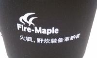 ファイヤーメープル FMS-X1 Ⅰ