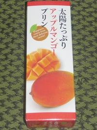 ☆西向く侍プロジェクト 2014.06.18 愛媛県 4