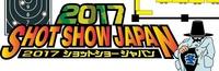 【イベント出展】ショットショージャパン 2017冬 に参加します!
